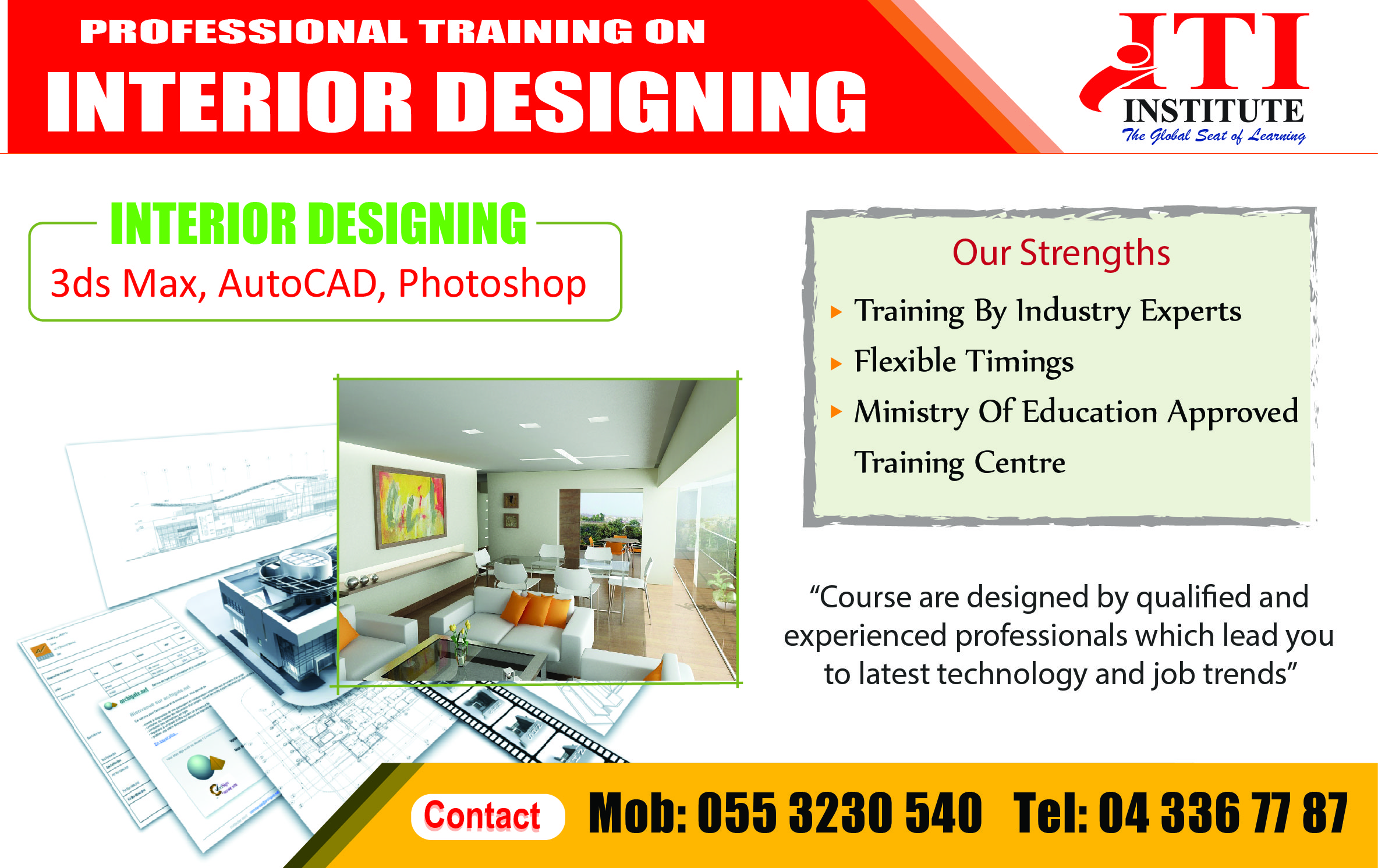 3d max training in Dubai